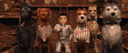 RADWIMPS・野田洋次郎、夏木マリらが日本から参加 ウェス・アンダーソン監督『犬ヶ島』がベルリン国際映画祭・銀熊賞を受賞