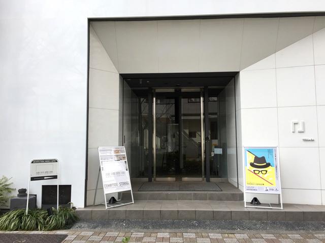 T-Art Galleryと同じ入口