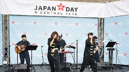 PUFFY、デビュー記念日にNYで行なわれたイベント『JAPAN DAY』に出演 出演者全員が22回目のデビュー日を祝福する場面も