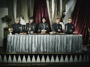 X4 2ndアルバム『Xross Mate』リリース&新ビジュアルを一挙公開