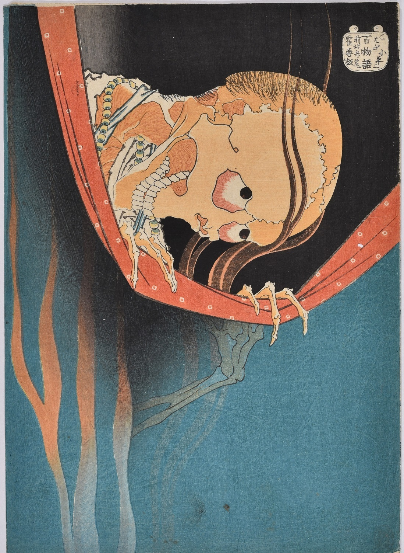 葛飾北斎《百物語 こはだ小平二》(日本浮世絵博物館蔵) ※展覧会出品作品