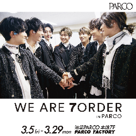 7ORDERの写真展『WE ARE 7ORDER IN PARCO』開催決定 武道館ライブを追体験できる衣装やスタッフからのコメントも展示