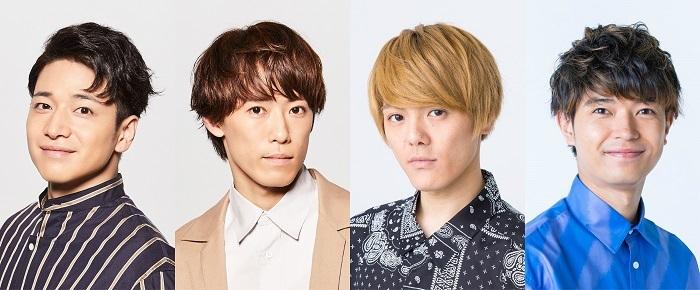 左から 、 福田悠太(ふぉ~ゆ~)、 越岡裕貴(ふぉ~ゆ~)、室龍太、高田翔