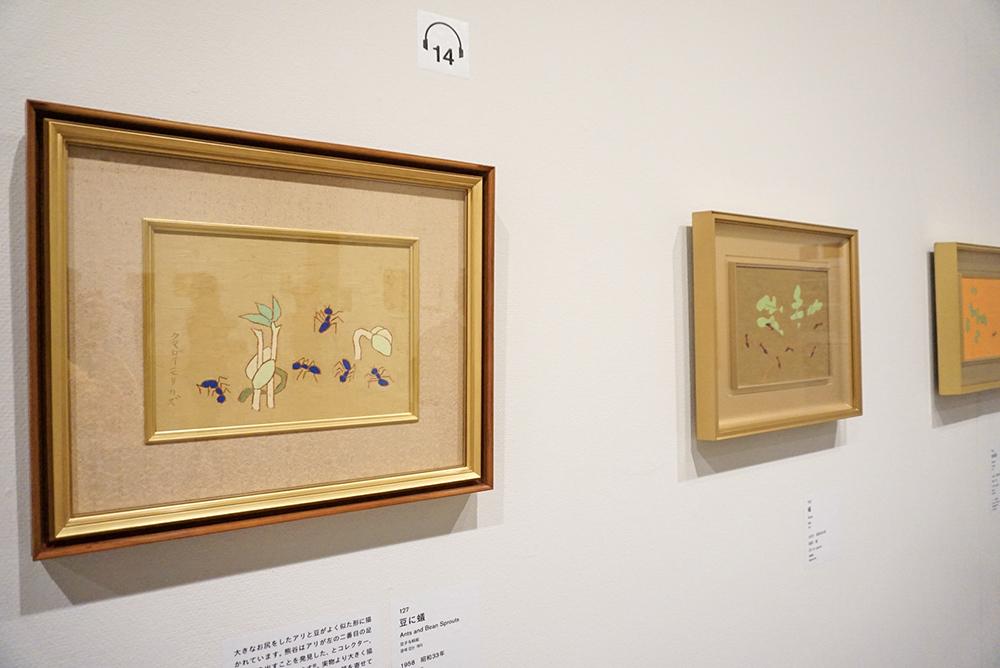 左手前から:《豆に蟻》 1958年 《蟻》 1970年