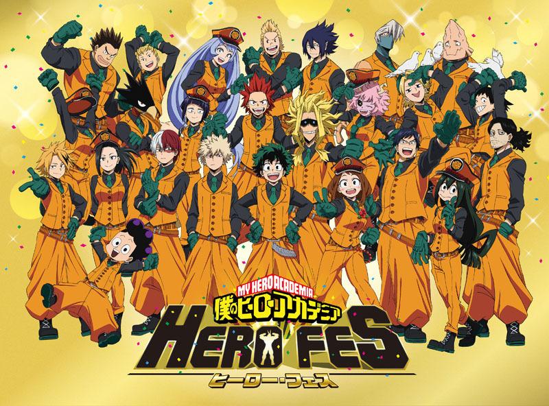 <HERO FES.(ヒーローフェス)>ビジュアル (C)堀越耕平/集英社・僕のヒーローアカデミア製作委員会