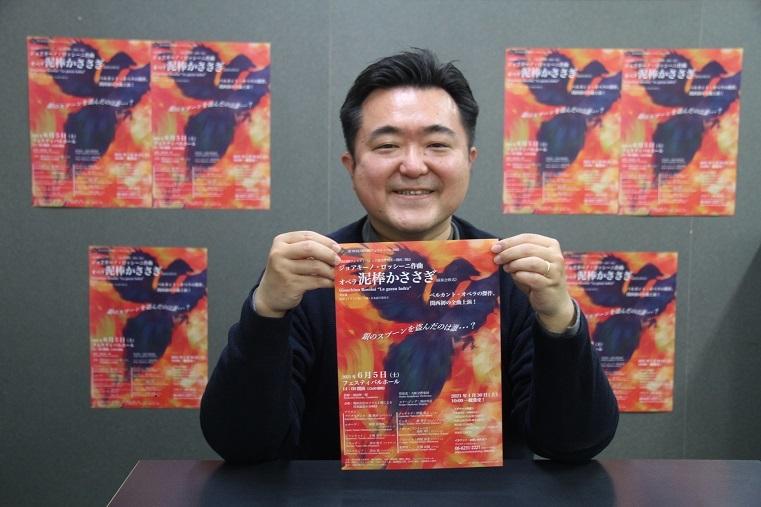 皆さまのお越しを、フェスティバルホールでお待ちしています!     (C)H.isojima