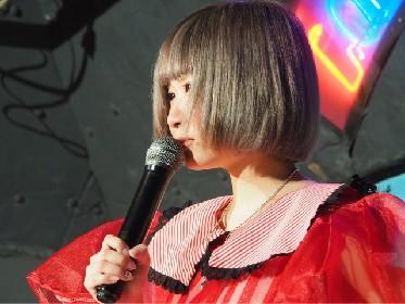 ゆるめるモ!しふぉんが初ソロ曲歌唱、作者は「世界で一番大好きなバンド」vistlipのYuh