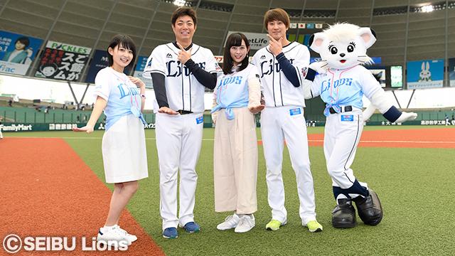 左から塩見さん、高木勇投手、引田さん、金子侑選手、ライナ
