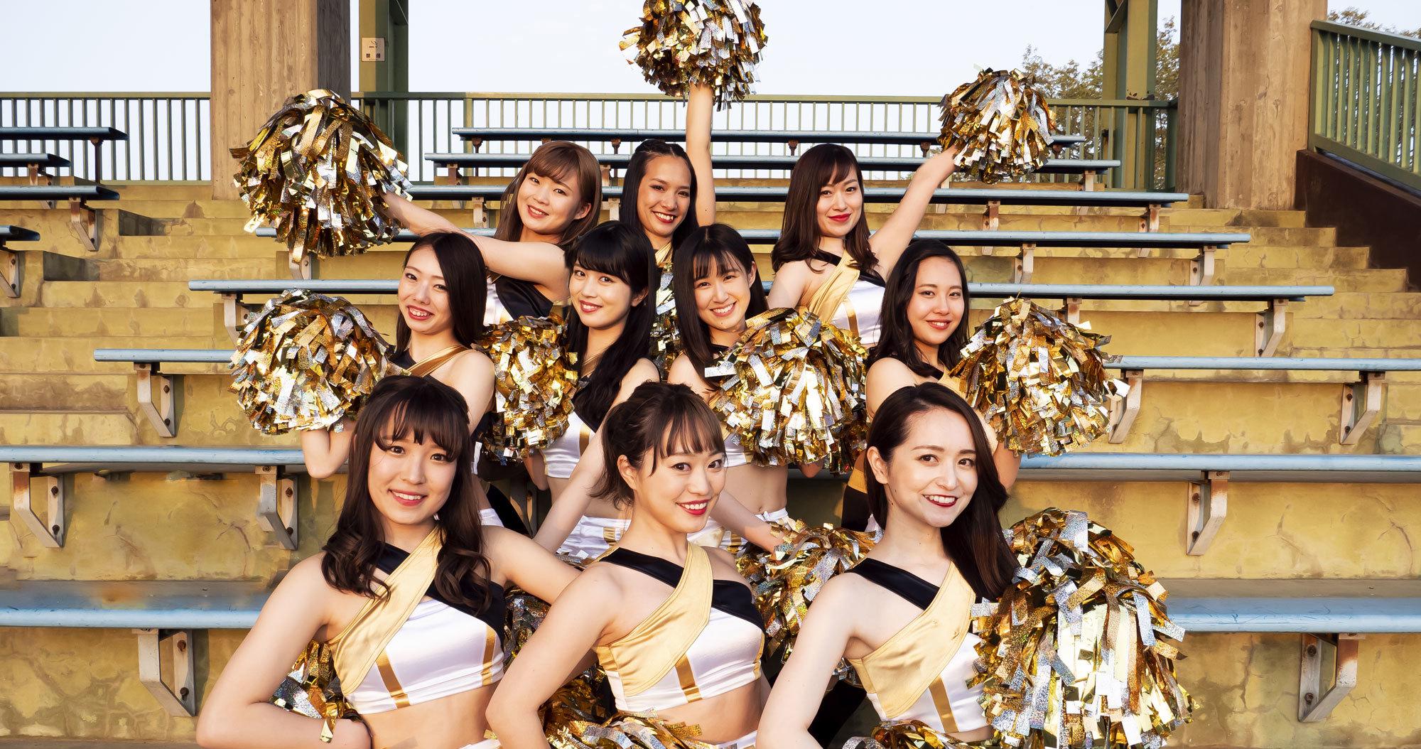 栃木ゴールデンブレーブスのオフィシャルチアパフォーマンスチーム「GOLD LUSH」
