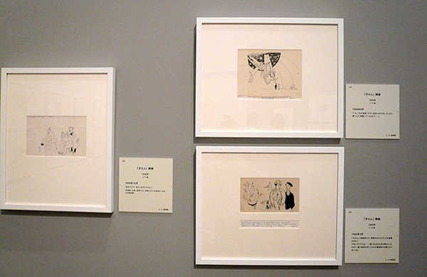 「ガルム」挿絵 1945年以降のものには必ずムーミントロールがいる