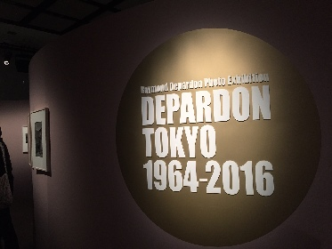 「1964年の東京」と「2016年の東京」を写真で対比 レイモン ドゥパルドン写真展『DEPARDON / TOKYO 1964-2016』をレポート