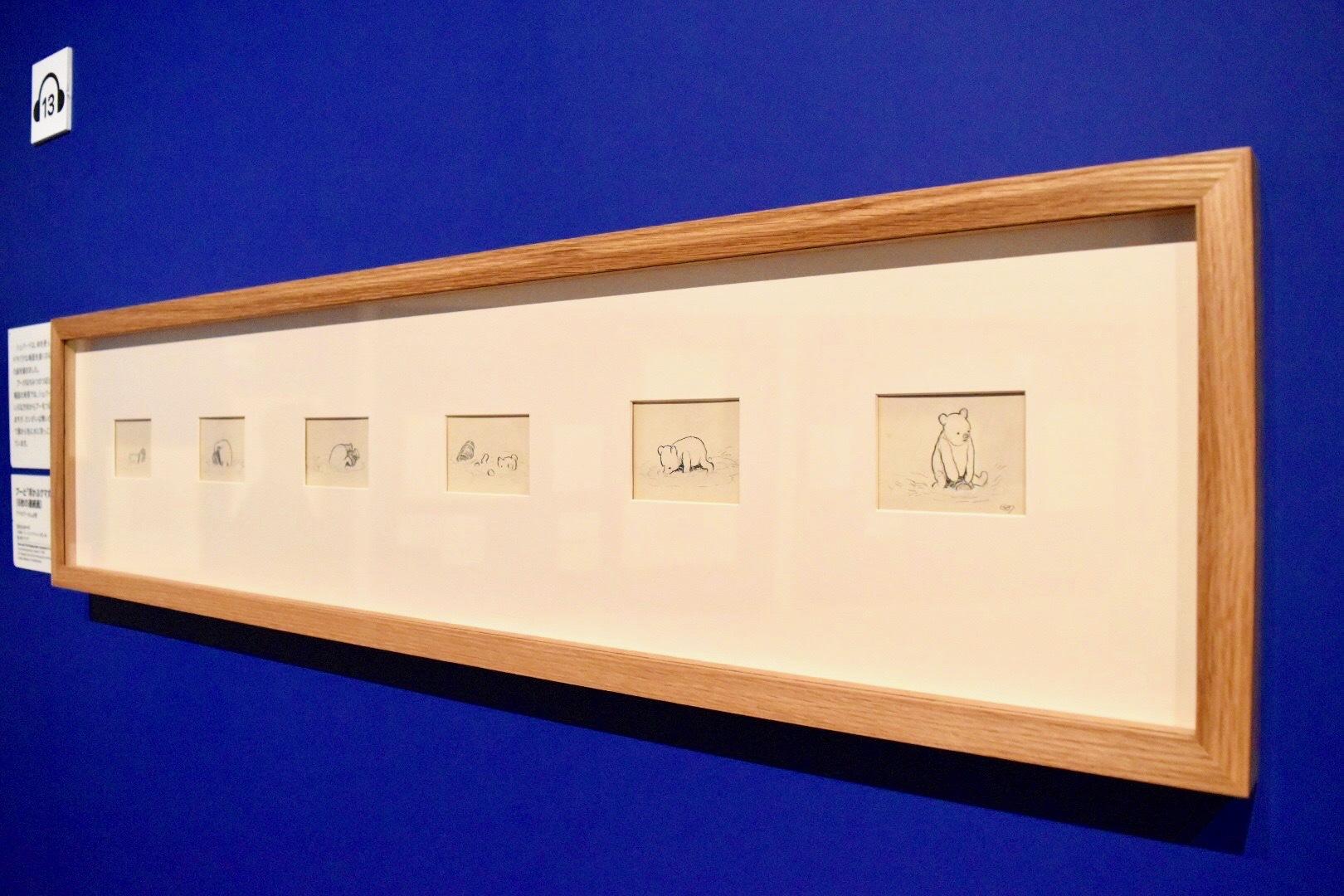 E.H.シェパード プーと「浮かぶクマ丸」(6枚の連続画)『クマのプーさん』9章 1926年 個人蔵(オランダ)