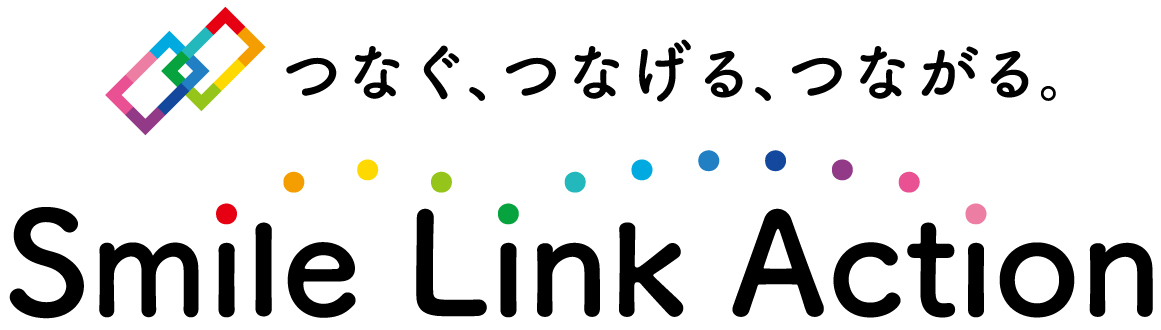 『Smile Link Action』