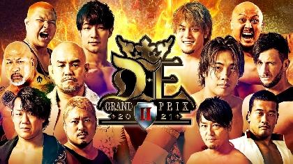 DDT『D王 GRAND PRIX 2021 Ⅱ』は11/3に大田区総合体育館で開催