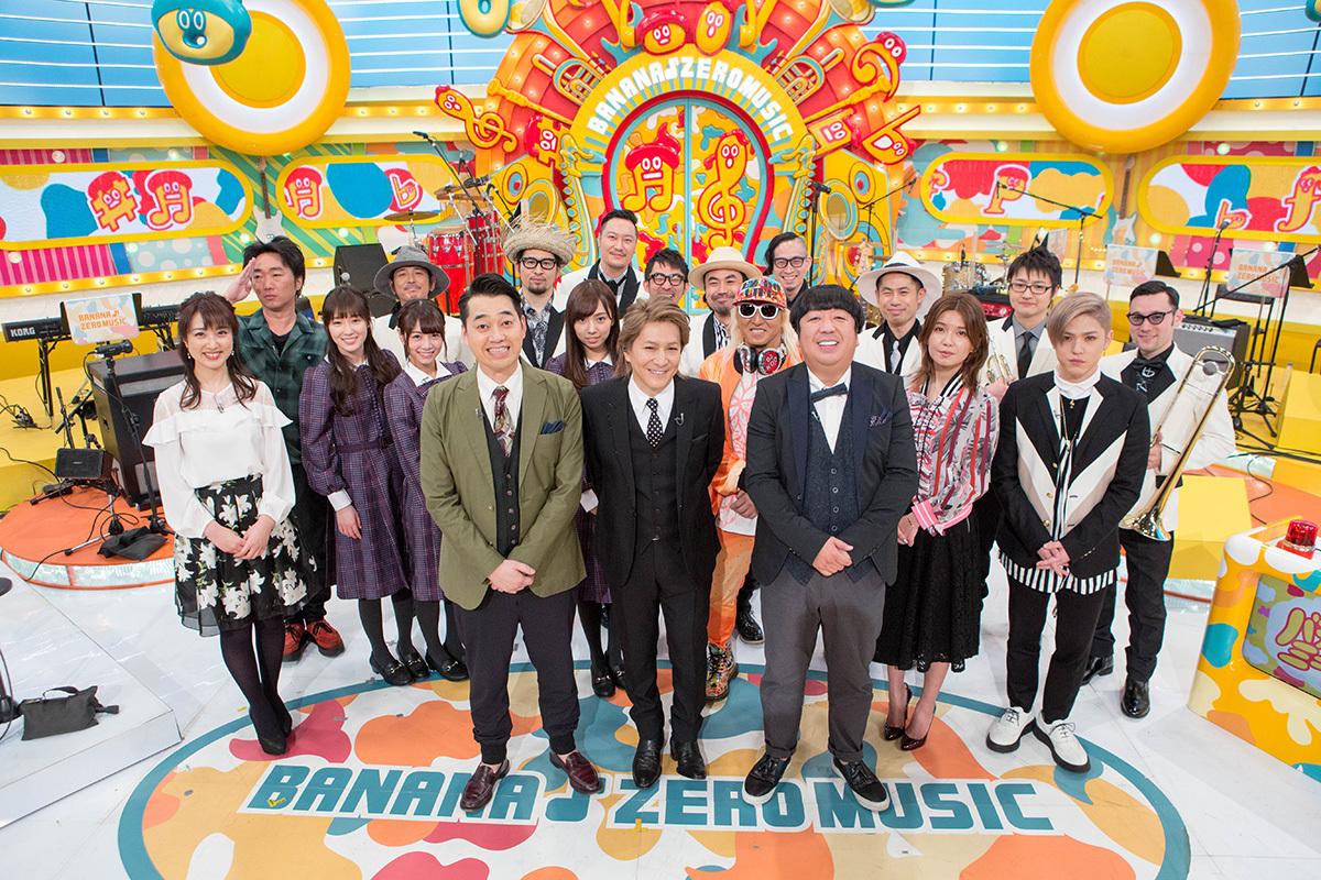 バナナマン、小室哲哉 (C)NHK総合『バナナ♪ゼロミュージック「100%小室哲哉SP」』
