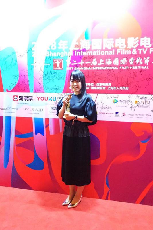 第21回上海国際映画祭に出席した岡田麿里監督