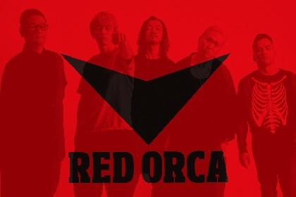 金子ノブアキ率いるRED ORCA 1stライブの映像を使用したMVを公開&アルバムリリースも発表