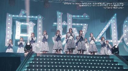 日向坂46 1stアルバム『ひなたざか』TYPE-A & B封入のBlu-ray特典映像ダイジェストが公開