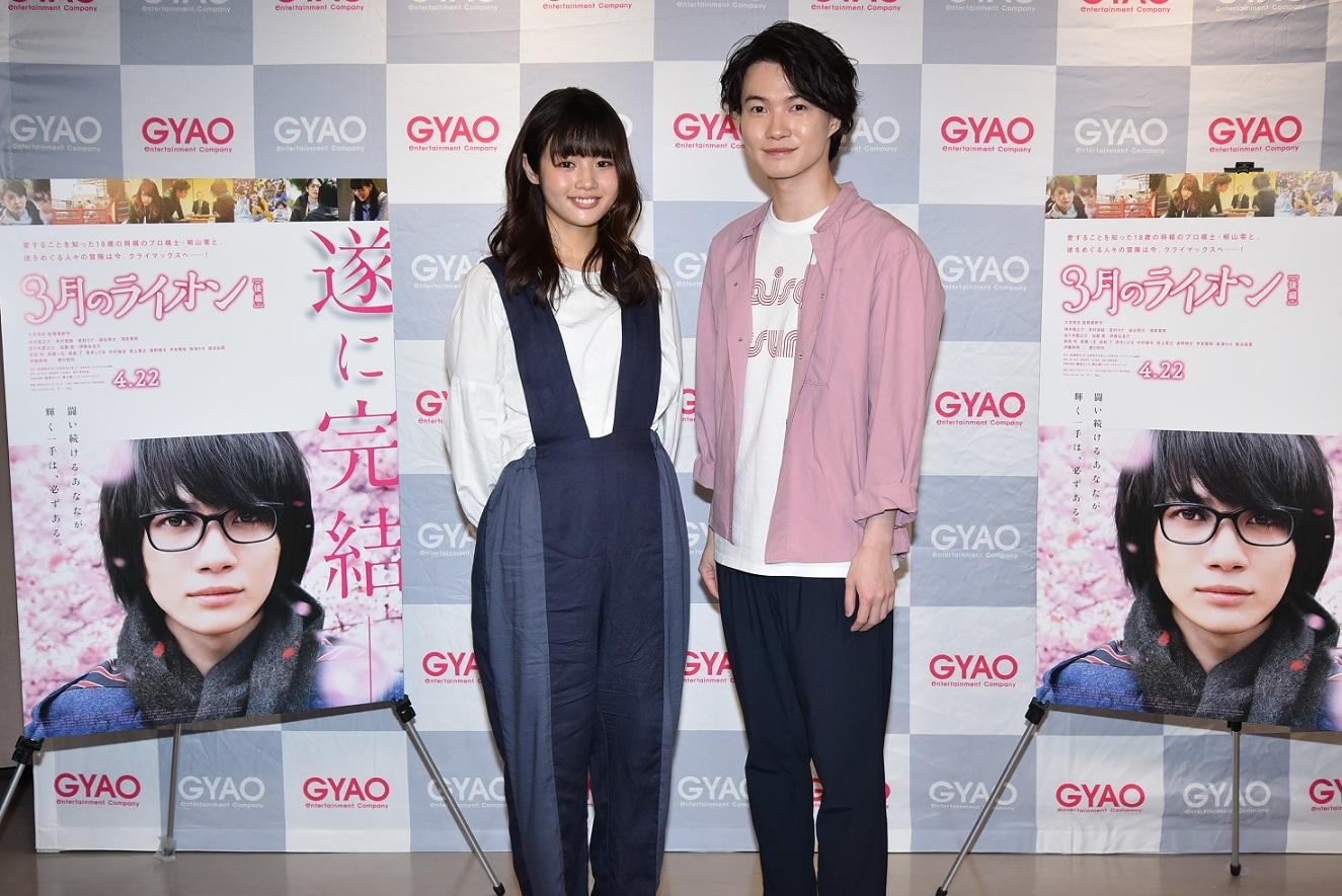 左から、藤原さくら、神木隆之介 『3月のライオン』公開記念GYAO!presentsスペシャルイベント