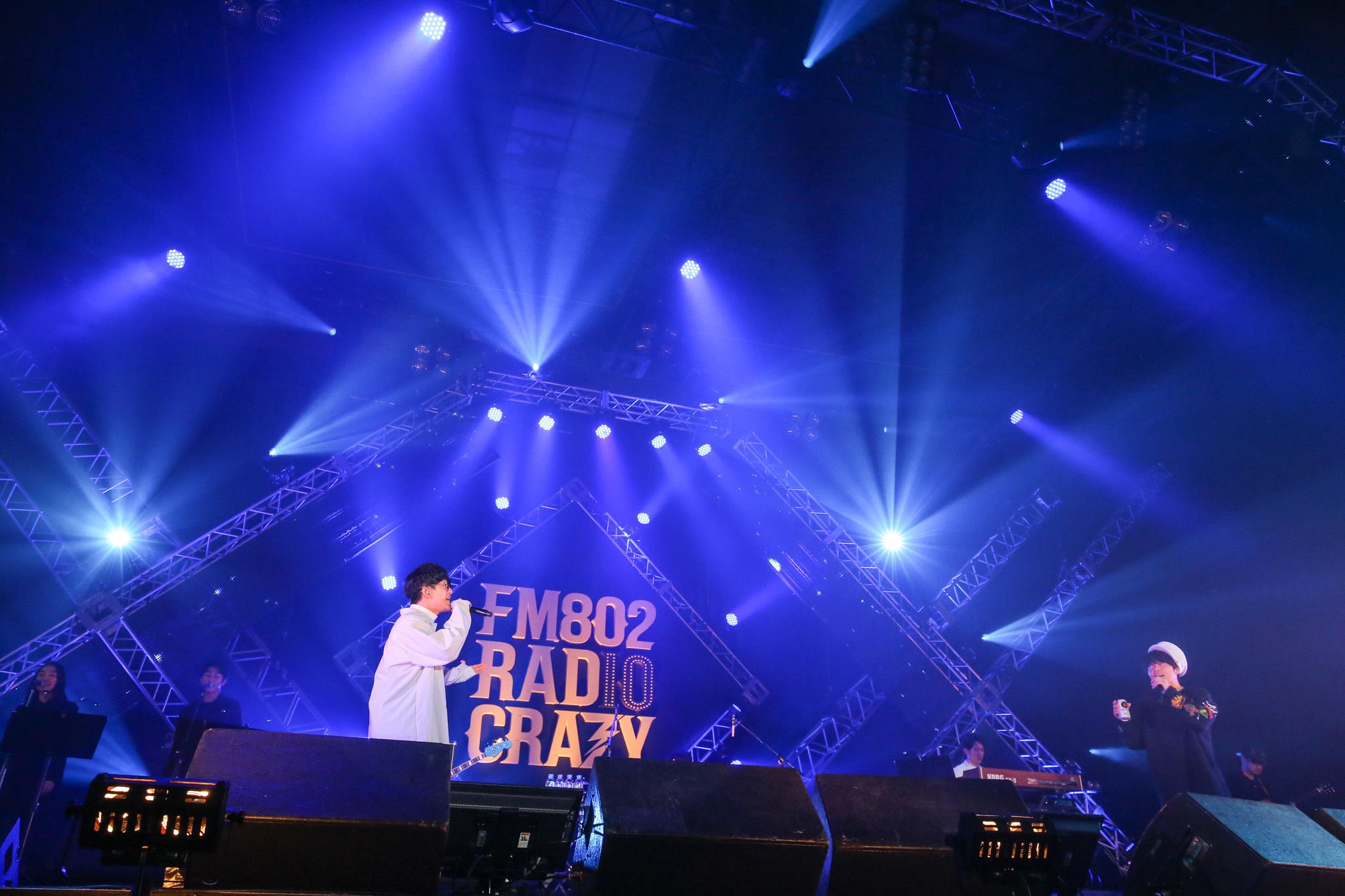 FM802 今年の漢字