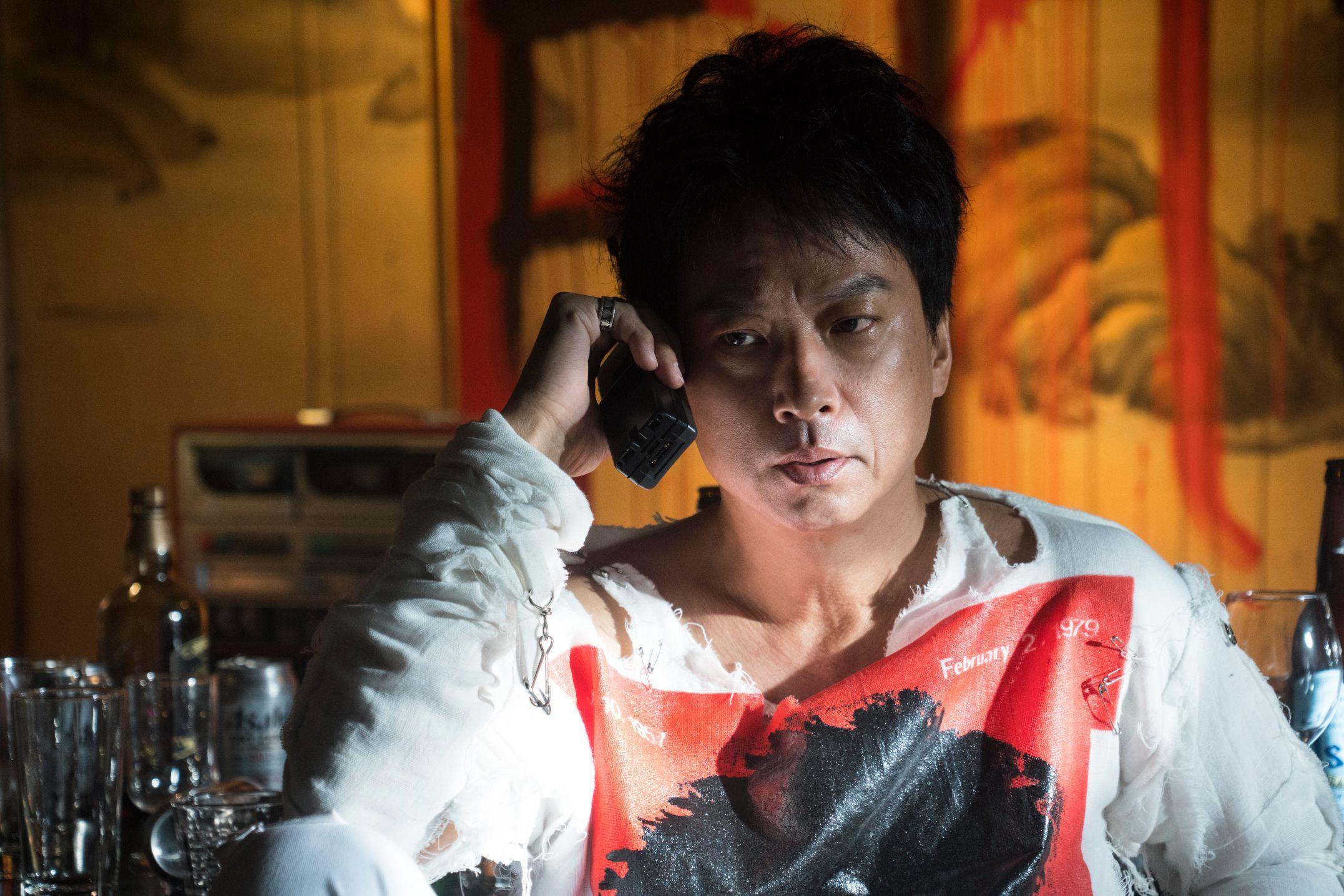 Netflixオリジナルシリーズ『愛なき森で叫べ : Deep Cut』は、2020年4月30日(木)、世界190か国へ配信予定