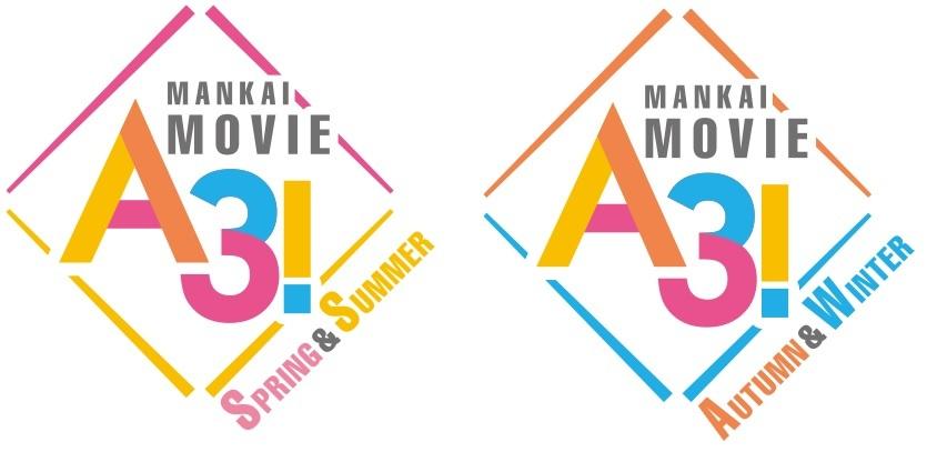 『MANKAI MOVIE「A3!」~SPRING & SUMMER~』、『MANKAI MOVIE「A3!」~AUTUMN & WINTER~』 (C)2021 MANKAI MOVIE『A3!』製作委員会 (C)2022 MANKAI MOVIE『A3!』製作委員会