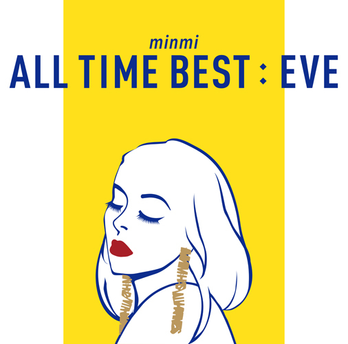 MINMI『ALL TIME BEST : EVE』