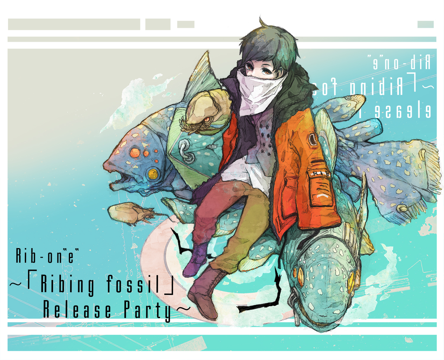 "『Rib-on""e"" ~「Ribing fossil」Release Party~』"