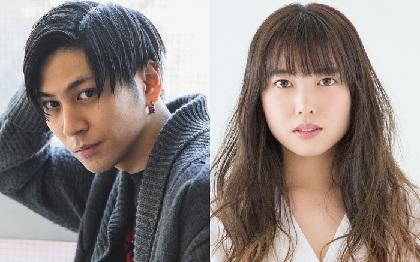 井澤勇貴、中島早貴が新進気鋭の劇作家3人と作り上げるオムニバスコメディー『LIFE RESET?』の上演が決定