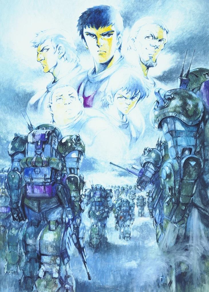 『装甲騎兵ボトムズ ペールゼン・ファイルズ劇場版』<4DX版> (C)サンライズ