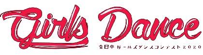 ケンズカフェ東京、SNSへのダンス動画投稿による『全日本ガールズダンスコンテスト2020』を開催 優勝賞金は100万円