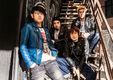 Ken YokoyamaとNAMBA69がスプリットCD発売、ツーマンツアーも