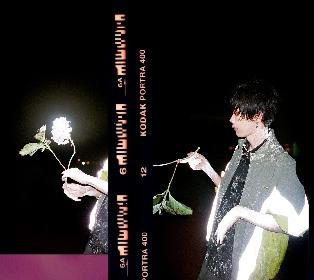 米津玄師 初の海外公演が上海と台北で開催決定