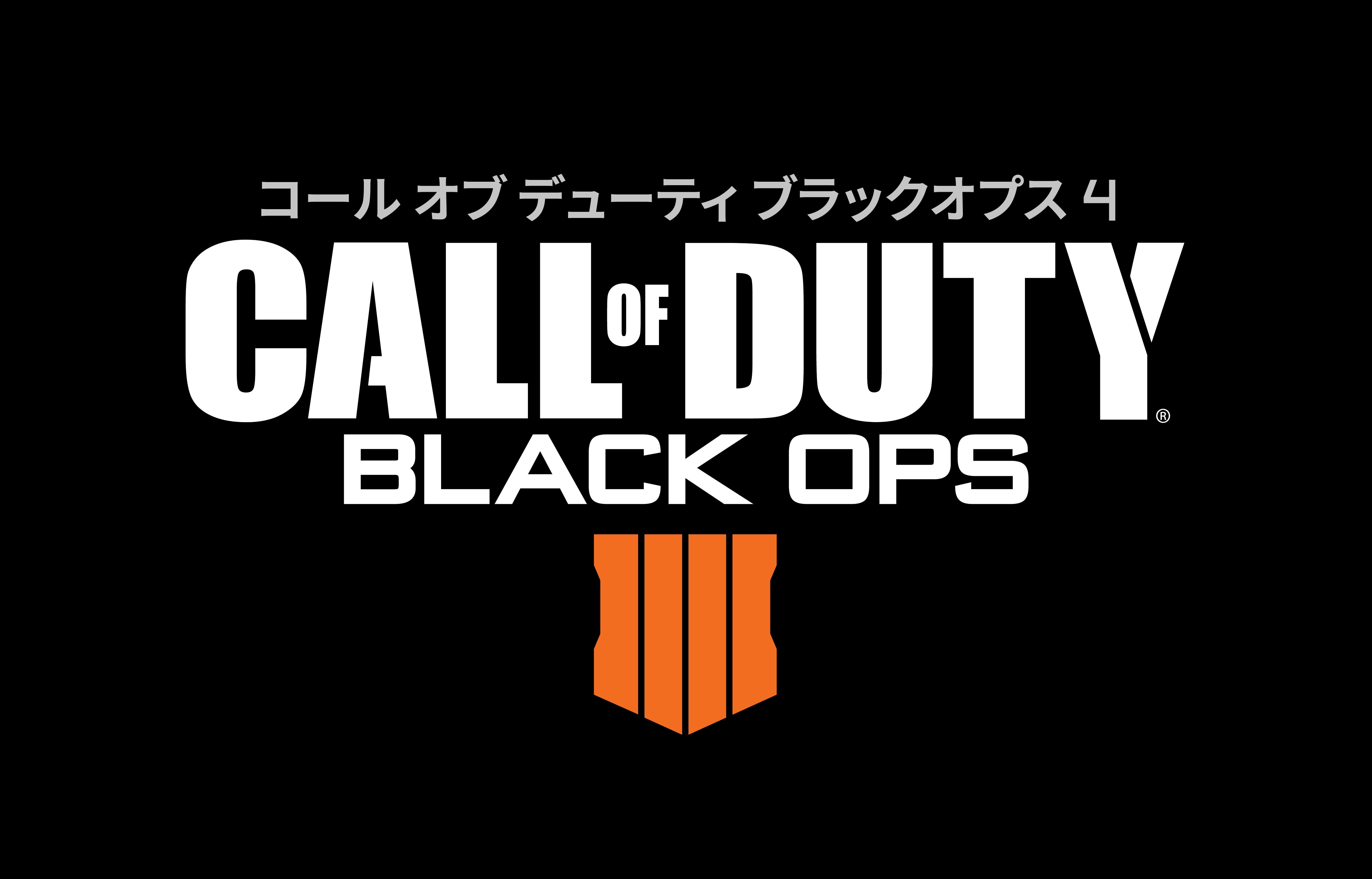 『コール オブ デューティ ブラックオプス 4』タイトルロゴ
