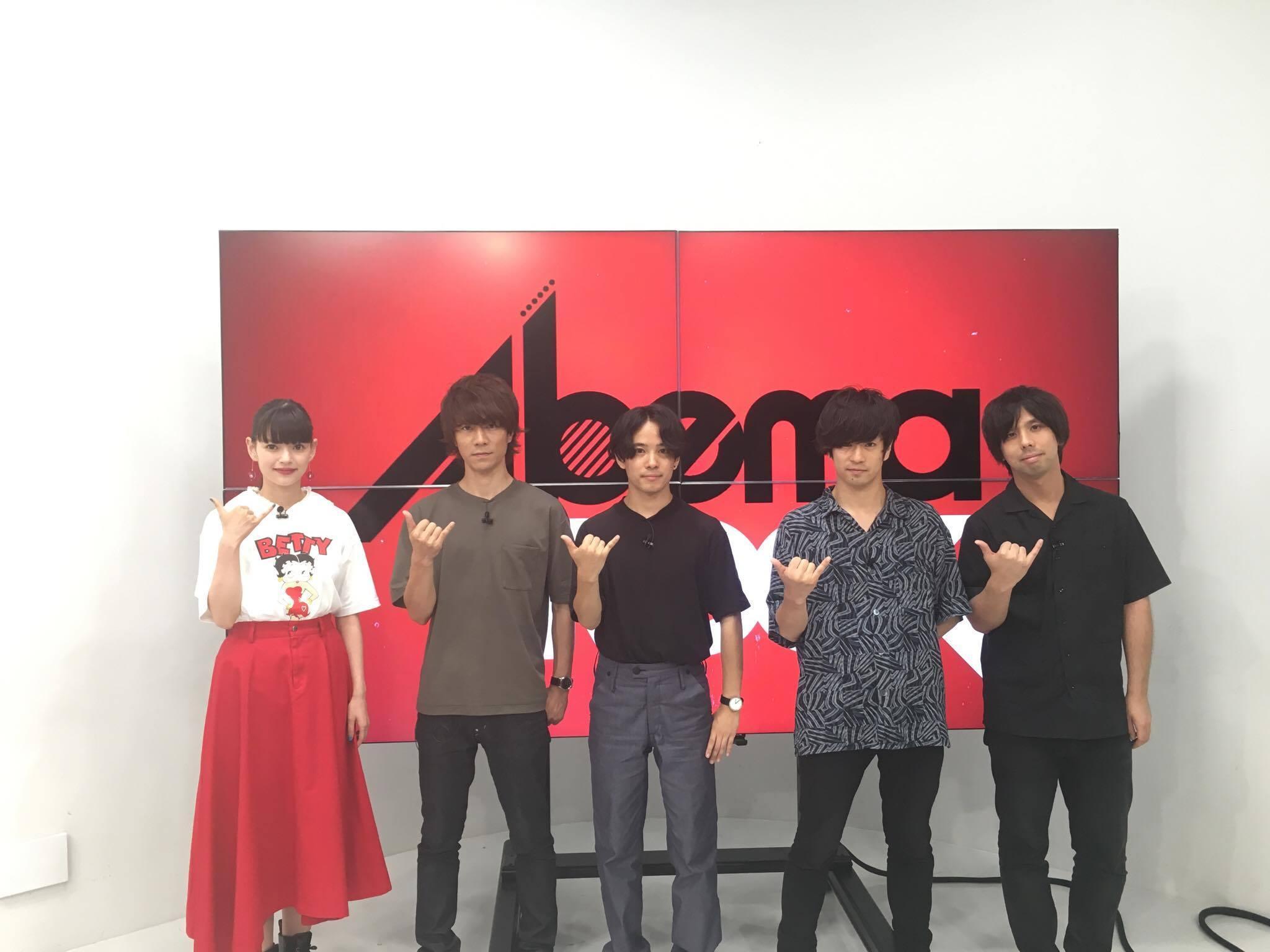 フレデリック (C)AbemaTV