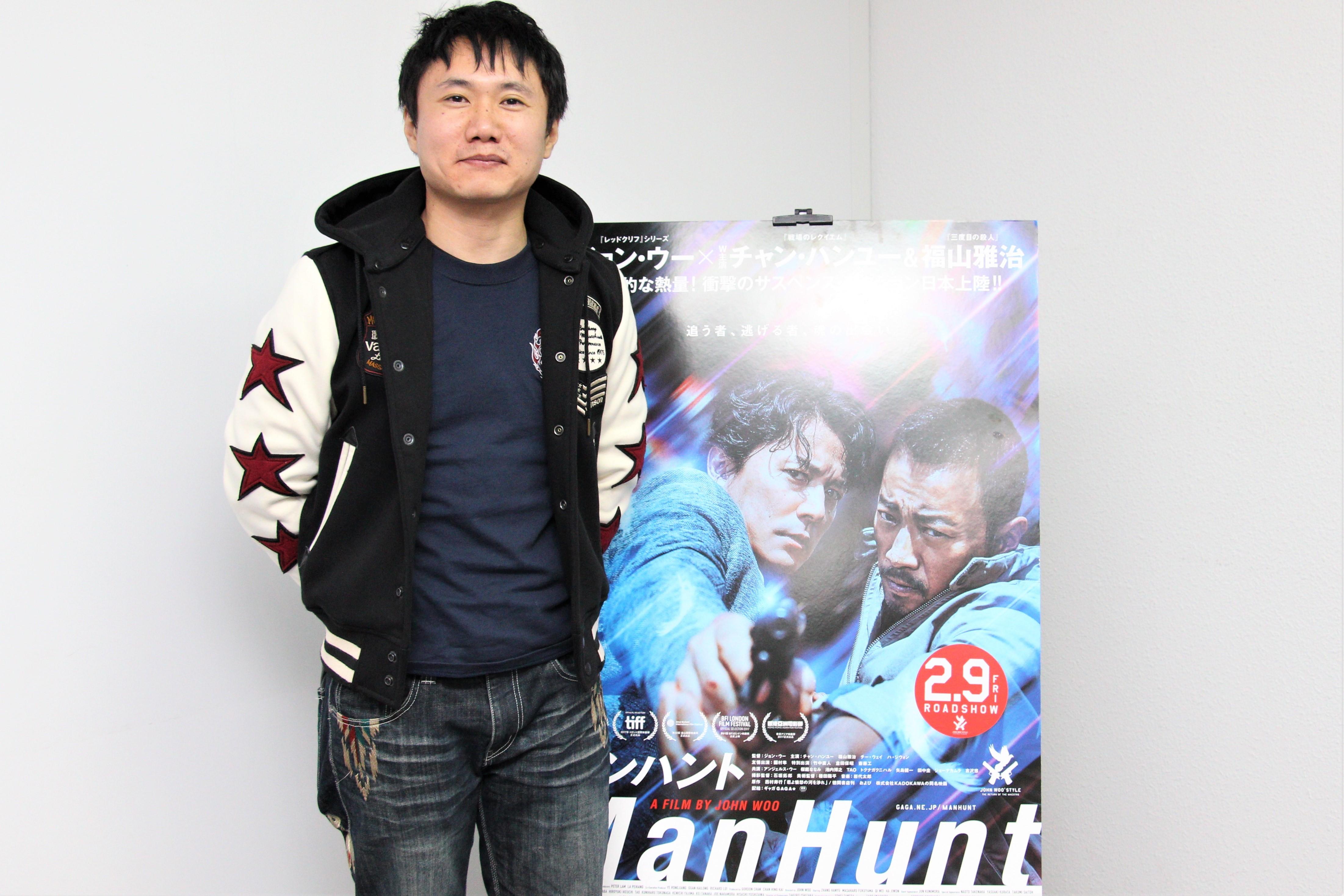 『マンハント』アクション振付・園村健介氏