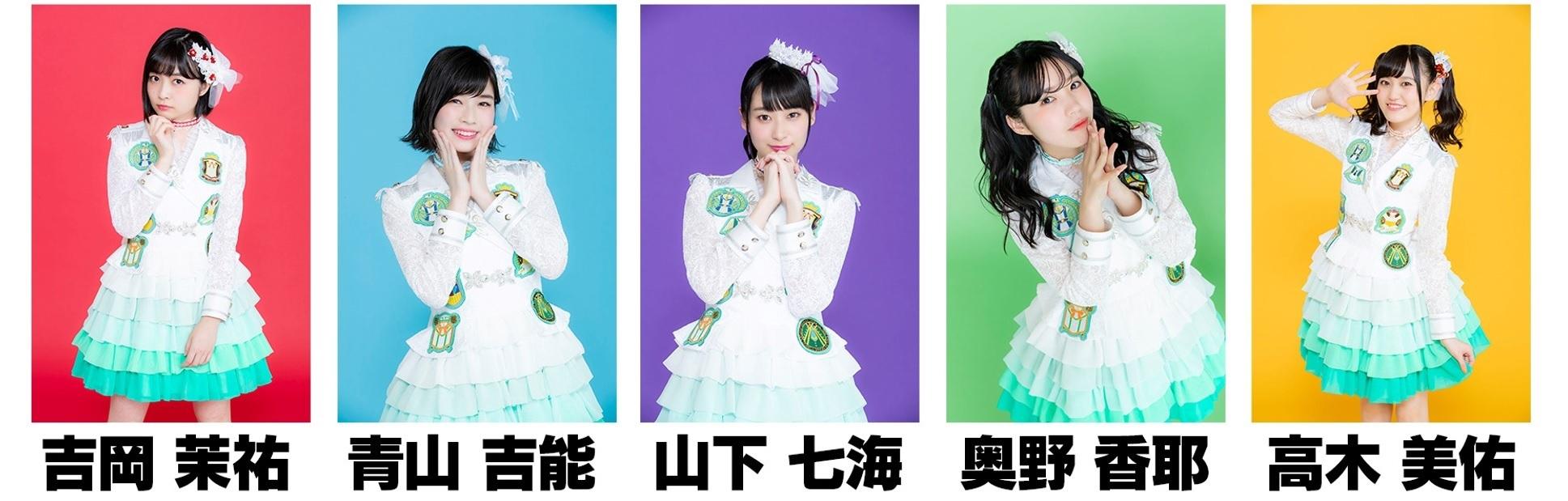 ゲストのWake Up, Girls!のメンバー。吉岡茉祐、青山吉能、山下七海、奥野香耶、高木美佑の5人