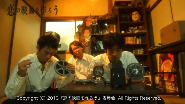 『恋の映画を作ろう』 (C) 2014AMI Entertainment. All Rights Reserved.