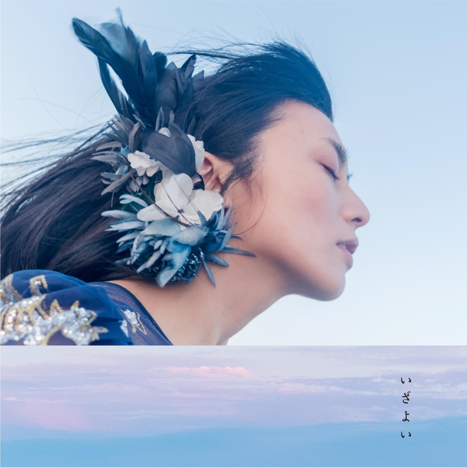 「いざよい(「柴咲 神宮」Live ver.)」