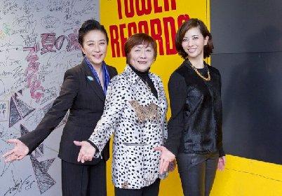 元宝塚・歴代男役トップスターによる『麗人REIJIN -Season 2』発売記念イベントに壮一帆らが登場!