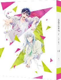TVアニメ『アイドリッシュセブン Second BEAT!』BD&DVD第1巻の発売日が決定、百と千のビジュアルと特典情報が解禁