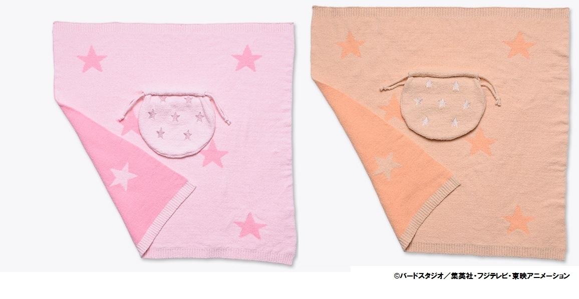 七星球もこもこブランケットクッション(ピンク、オレンジ)