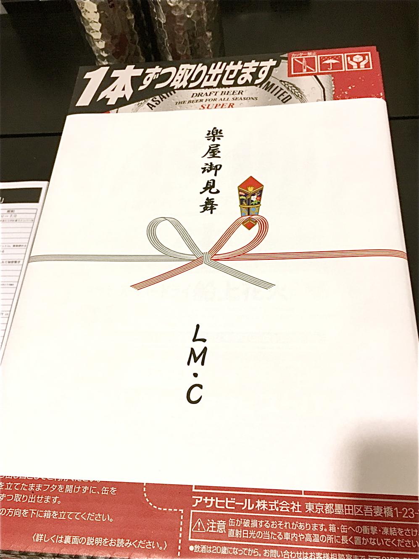 A9『Naoノ瞳二映ルハ絶景色』vol.10(写真2)