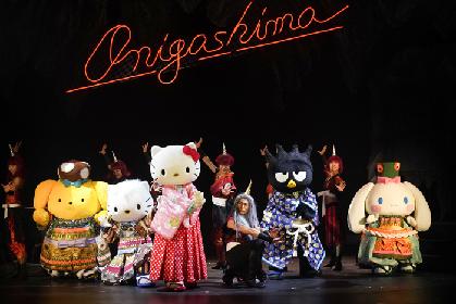 """歌舞伎と""""KAWAII""""が融合! サンリオのキャラクターたちによるミュージカル『KAWAII KABUKI ~ハローキティ一座の桃太郎~』レポート"""