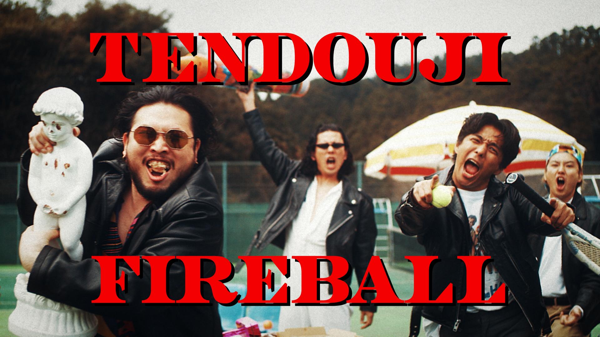 TENDOUJI「FIREBALL」Music Videoサムネイル