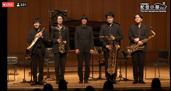 The Rev Saxophone Quartet、高橋優介(中央)(Streaming+より提供)