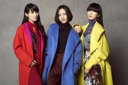 Perfume、全国のCDショップにMV撮影時に着用した衣装を展示