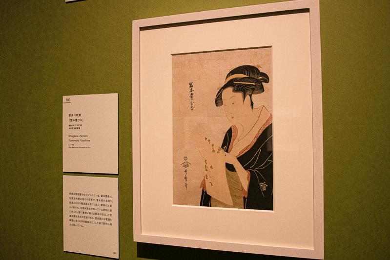 喜多川歌麿《冨本豊ひな》太田記念美術館(前期展示)