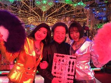 バブル系セクシーアイドル ベッド・インがメジャーデビュー!篠山紀信撮り下ろしのアーティスト写真も公開
