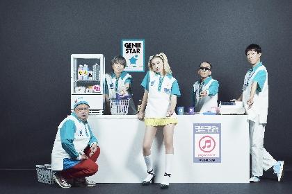 ジェニーハイ、アルバム『ジェニースター』の発売を記念したポップアップショップをオープン